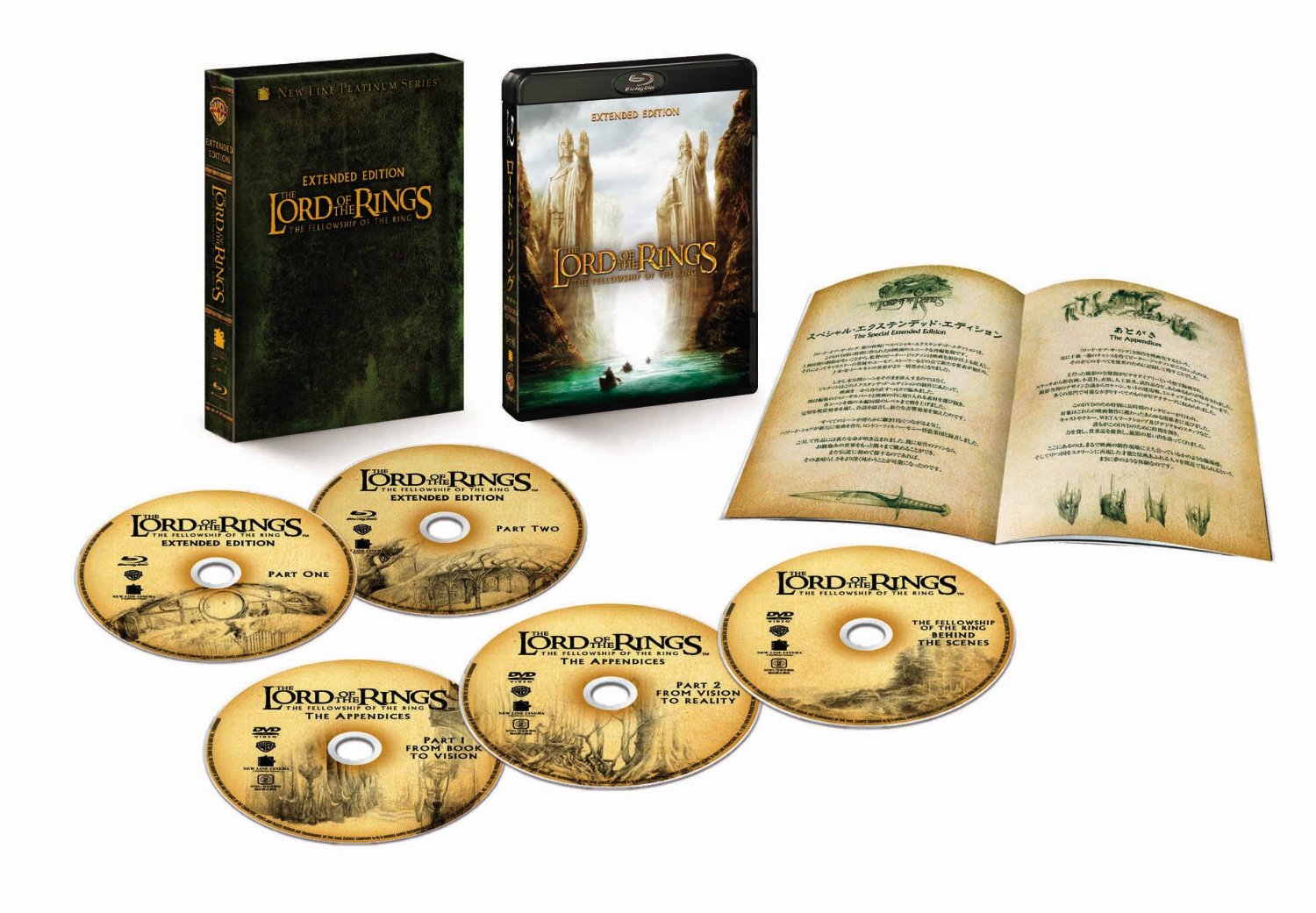 'The Lord of the Rings: The Fellowship of the Ring' on VOD ...