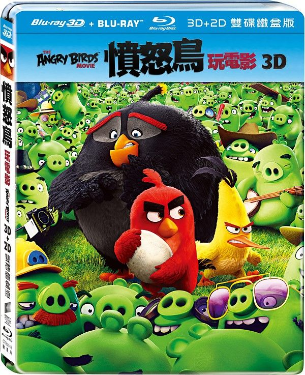 The Angry Birds Movie 3d 2d Blu Ray Steelbook Taiwan