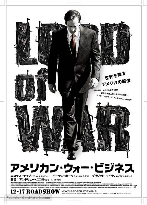 lord-of-war-japanese-advance-movie-poster.jpg