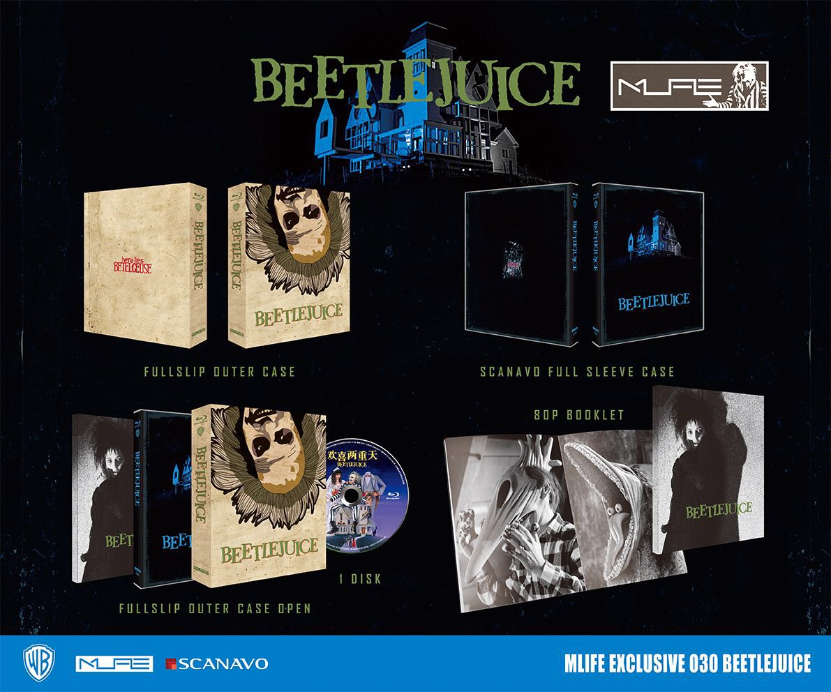 Slipbox - Beetlejuice (Limited Edition Blu-ray Slipbox