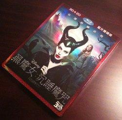 Maleficent Front Taiwan Amaray.jpg