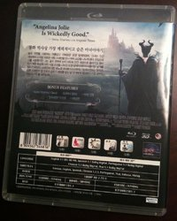 6 - Maleficent Back Amaray.jpg
