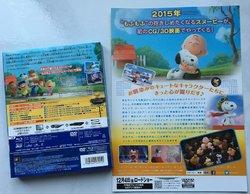 Peanuts 3.jpg