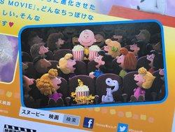 Peanuts 8 cinema schene.jpg