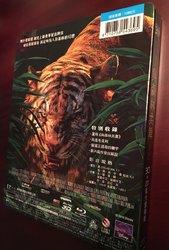 Jungle Book 3.jpg