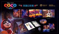 Blufan_COCO-00.jpg