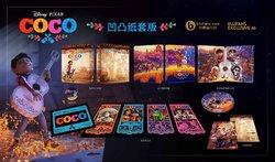 Blufan_COCO-02.jpg