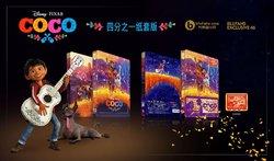 Blufan_COCO-04.jpg
