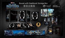 Boxset.jpg