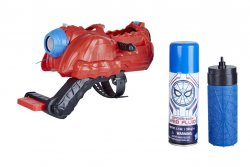 SPIDER-MAN FAR FROM HOME WEB CYCLONE BLASTER - oop (5).jpg