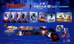 Spider-Man; Into the Spider-Verse, single lenticular.jpg