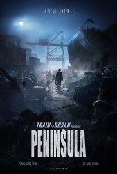 peninsula - train to busan 2.jpg