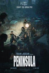 peninsula-new-poster-1.jpg