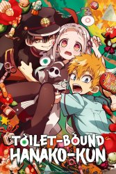 Toilet-bound-Hanako-kun_KeyArt_2x3.jpg