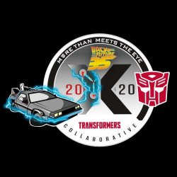 BTTF_X_TRA_Collab_logo.jpg