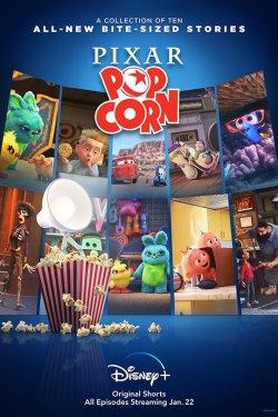 p_pixarpopcorn_disneyplus_20663_a19cc078.jpeg