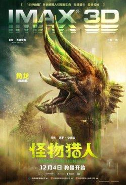 monster_hunter_ver11.jpg