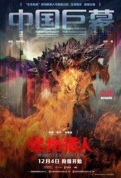 monster_hunter_ver12.jpg