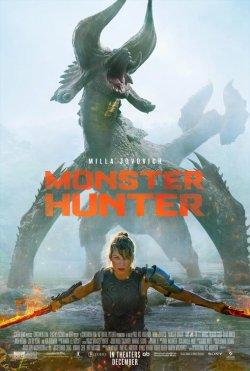 monster_hunter_ver3.jpg
