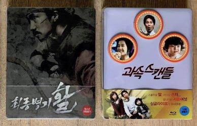 Korea Others Front.jpeg