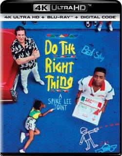 do_the_right_thing-4k.jpg