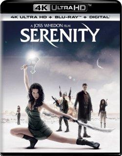 serenity-4k.jpg