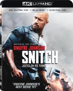 snitch-4k.jpg