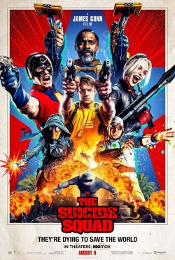 KY_The_Suicide_Squad_01jpg-JS643851623.jpg