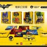 Lego Batman (OAB) (Blufans Exclusive) Blu-ray Steelbook Group Buy