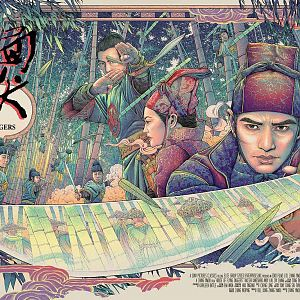 House-of-Flying-Daggers-The-Pursuit-Bamboo-Variant-by-Ise-Ananphada