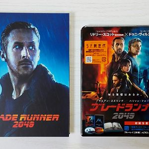 Blade Runner 2049 Japan digipak