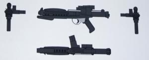A Blaster Rifle