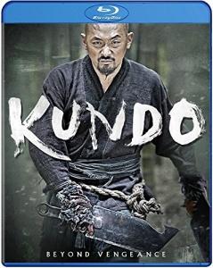 Kundo cover