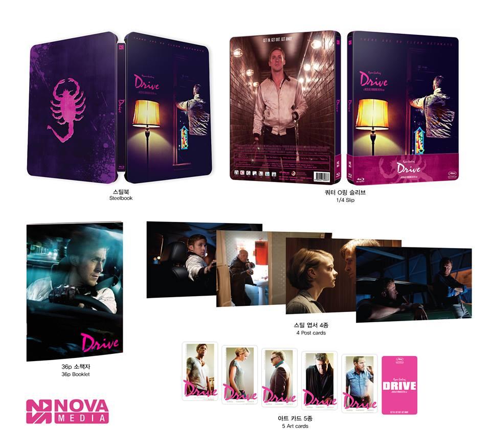 drive novamedia 14 slip
