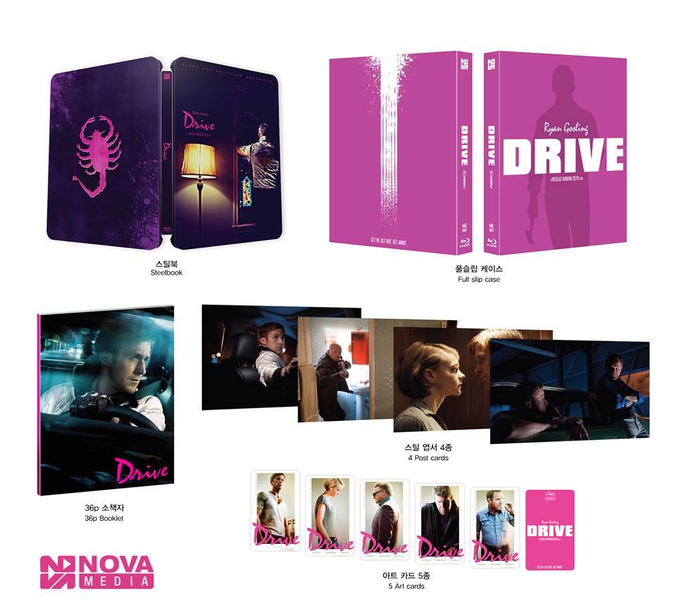 drive novamedia full slip