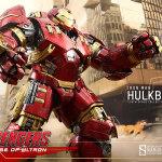 hulkbuster HT HK 07