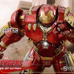 hulkbuster HT HK 11
