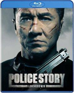 police story lockdown cover