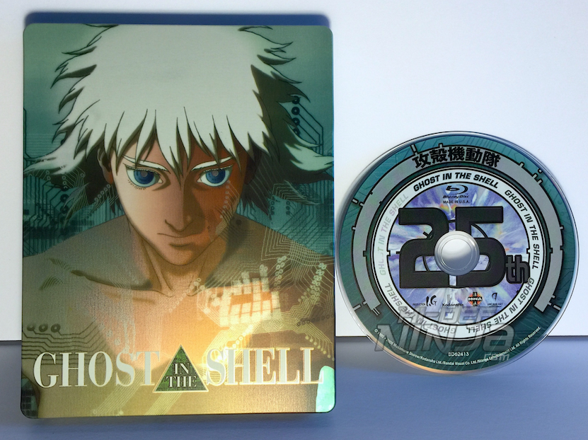 ghost in the shell iso