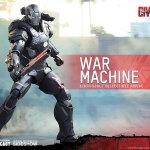 war machine mark III civil war HT 02