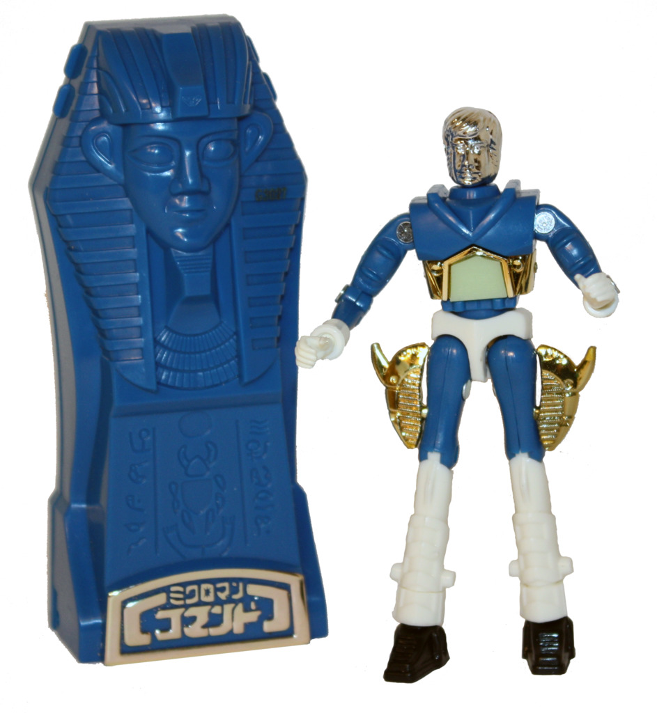 MICRONAUTS CLASSIC COLLECTION Set_Pharoid_Online_72DPI