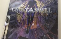 Ghost In The Shell Mondo SteelBook