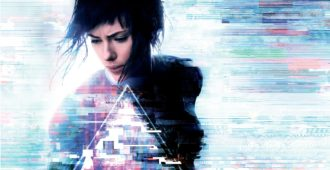 ghost in the shell banner 1