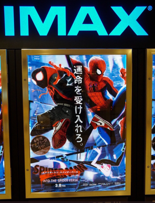 Check Out The Japanese Imax Poster For Spider Man Into The Spider Verse Hi Def Ninja Blu Ray Steelbooks Pop Culture Movie News